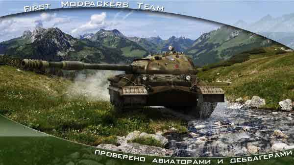 ModPack by FMT для World of Tanks 1.10.1 (WoT)